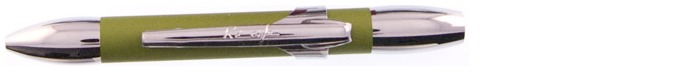 Recife Ballpoint pen, Shakin series Green