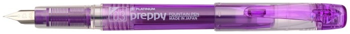 Platinum Fountain pen, Preppy series Violet