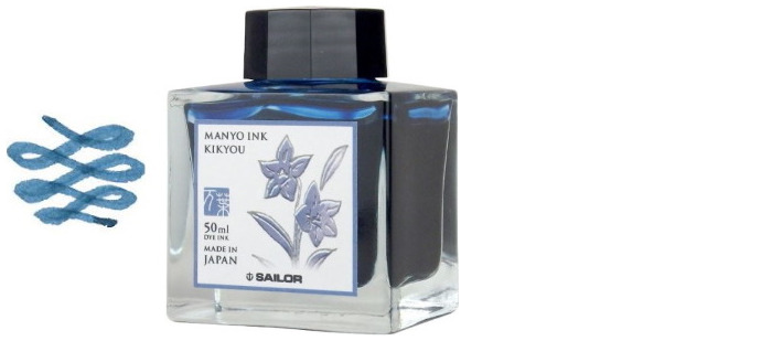 Sailor ink bottle, Manyo series Dark blue ink (Kikyou)- 50ml