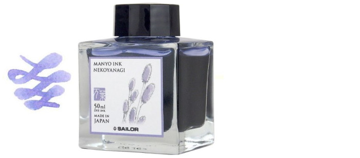 Sailor ink bottle, Manyo series Pastel purple ink (Nekoyanagi)- 50ml