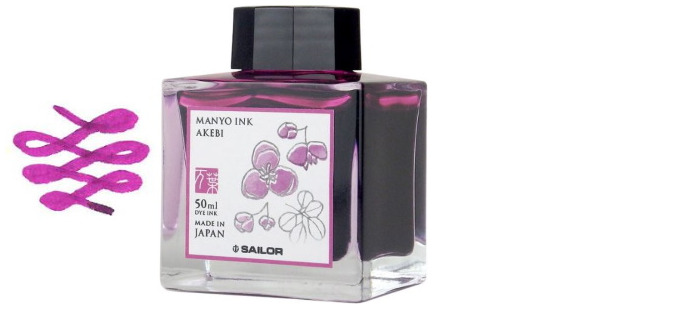 Sailor ink bottle, Manyo series Purple ink (Akebi)- 50ml