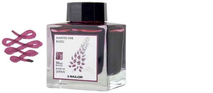 Sailor ink bottle, Manyo series Burgundy ink (Kuzu)- 50ml