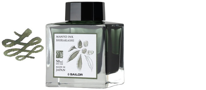Sailor ink bottle, Manyo series Khaki green ink (Shirakashi)- 50ml