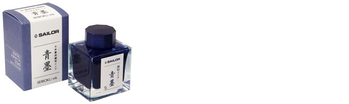 Sailor ink bottle, Pigmented ink series Blue-black Ink (Seiboku) 50ml